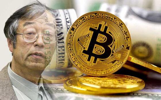 Satoshi Nakamoto Bitcoin D3c6e