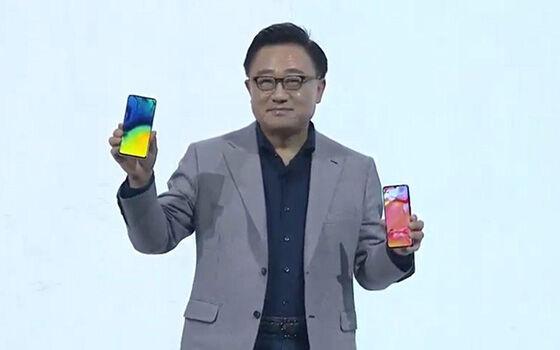 Samsung A80 Cdf64