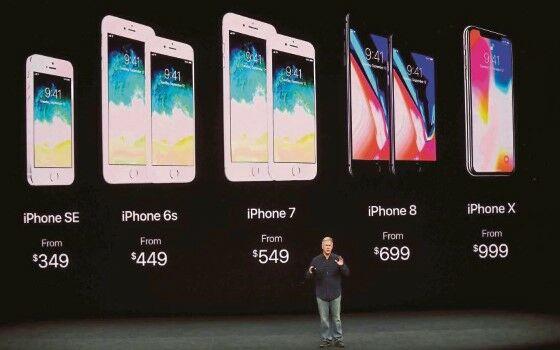 Bocoran Iphone 11 5 48916
