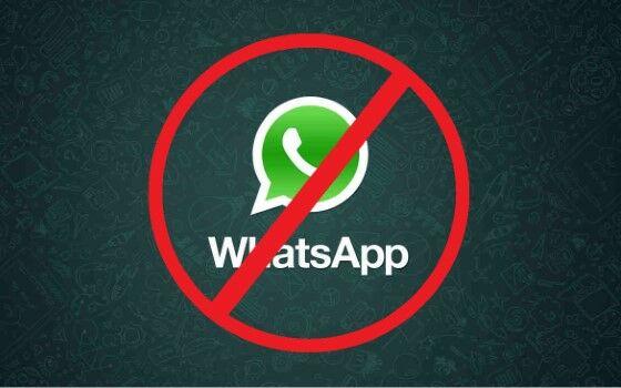 whatsapp-diblokir-sementara-1