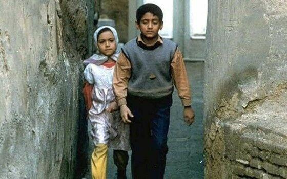 Film Iran Terbaik 2 75345