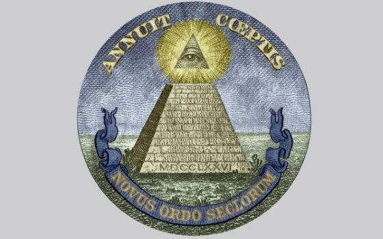 Perbedaan Illuminati Freemason 5 Ee62e