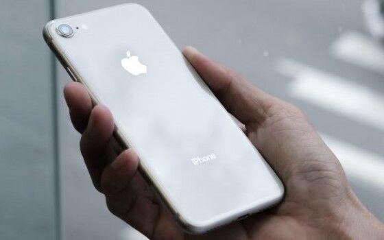 Iphone Mendukung Jaringan 5g 4 F5950