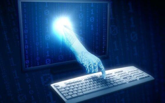 China Susupi Spyware 1 2d56b