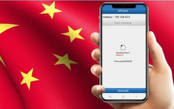 China Susupi Spyware 2 3f416