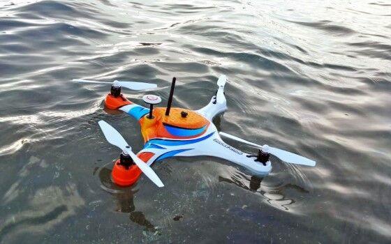 Drone Fungsi Paling Gila 7 3900c
