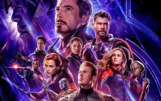 Avengers Endgame Sangat Disukai 1 95b19