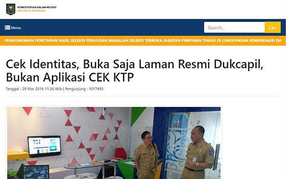 Cek Ktp Online Via Internet E318b