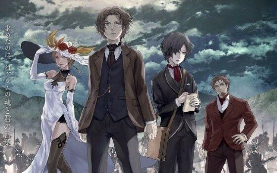 Anime Zombie Terbaik 7 0870c