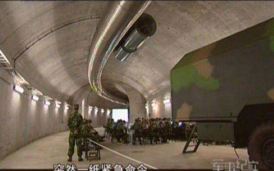Teknologi Perang China 7 25b3b