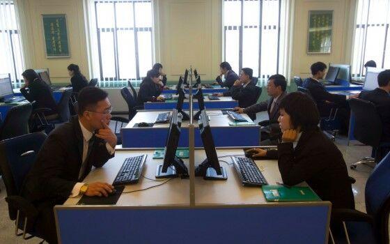 Peraturan Teknologi Korea Utara 1 D2ef9