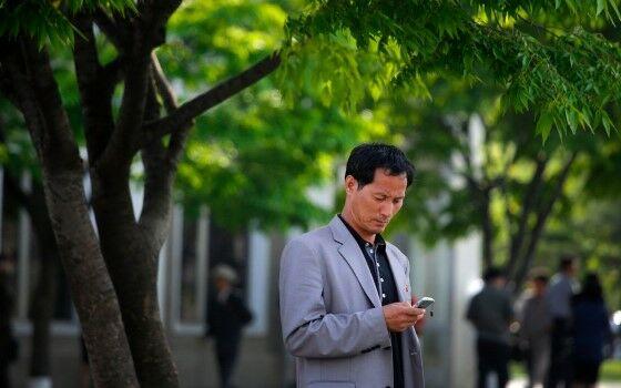 Peraturan Teknologi Korea Utara 3 07a0f