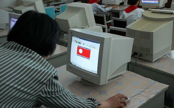 Peraturan Teknologi Korea Utara 4 49b6a