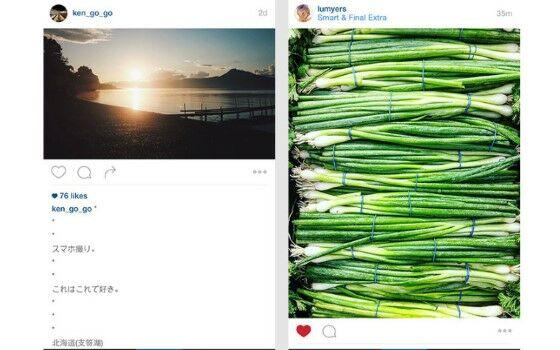 Ukuran Foto Instagram 4 1110b