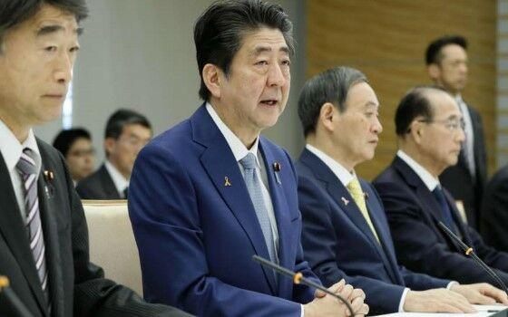 Ojek Online Tidak Laku Di Jepang 5 93c2b