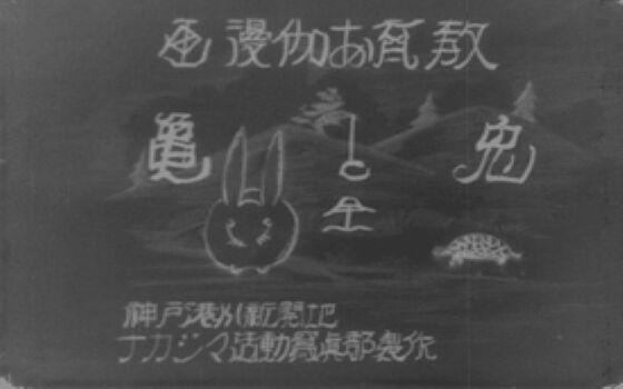 Anime Tertua Di Dunia 5 E0a41