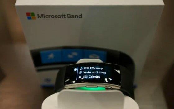 Produk Gagal Microsoft 7 C05a3