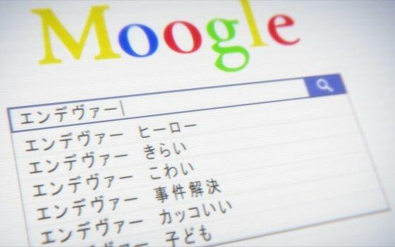 Merek Teknologi Diplesetkan Anime 3 D256d