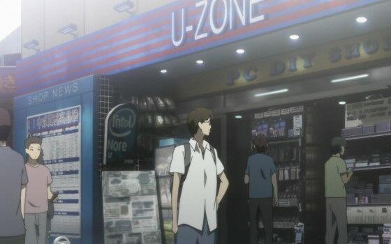 Merek Teknologi Diplesetkan Anime 4 C759c