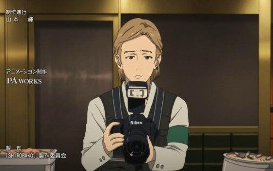 Merek Teknologi Diplesetkan Anime 7 B0d62