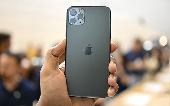 Hp Terbaru September 2019 Iphone 11 Pro 28648