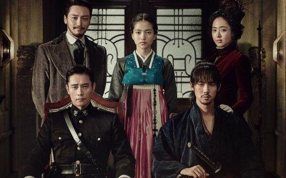 Drama Korea Paling Kontroversial 4 6aeb5