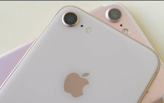 Perbedaan Iphone 7 Dan Iphone 8 4 9c7d7