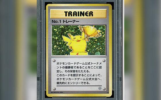 Kartu Pokemon Termahal A4 D3ade