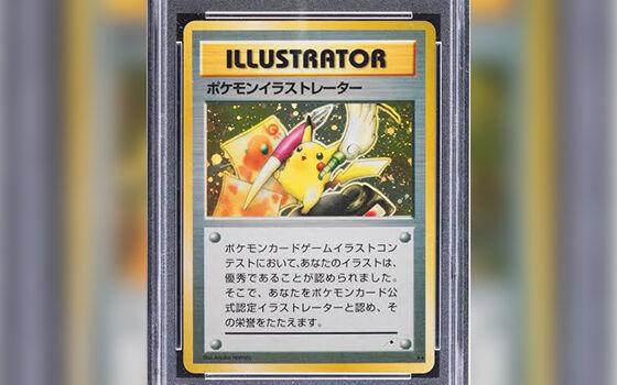 Kartu Pokemon Termahal A5 1f1a3