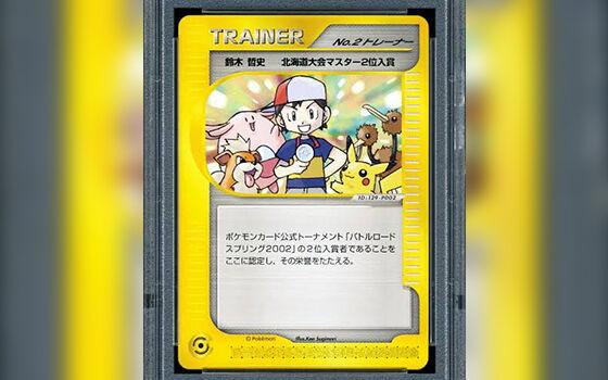 Kartu Pokemon Termahal A7 F849a