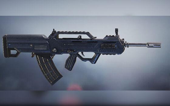 Gim Senjata Terburuk Cod Mobile 2 33f1e