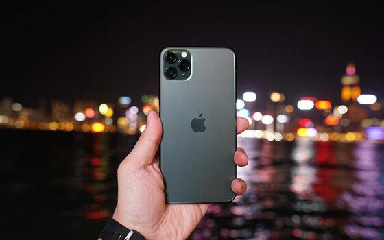 Hp Dengan Kamera Terbaik Iphone 11 Pro Max Ee864