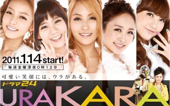 Film Goo Hara 3 16a93