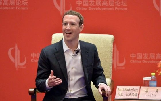Fakta Mark Zuckerberg Aneh 5 F3e5f
