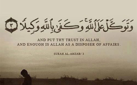 Kata2 Motivasi Sukses Islami