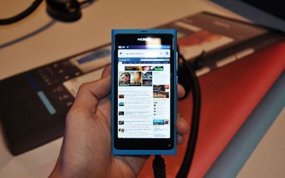 Sg News Yahoo Com Dc061