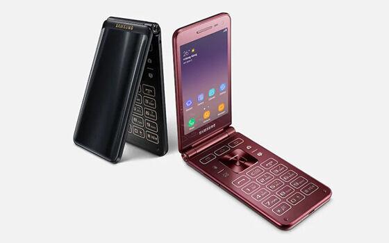 Harga Samsung Lipat Terbaru 03 8e155