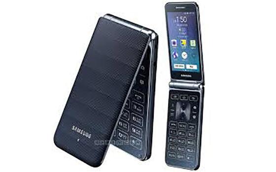 Harga Samsung Lipat Terbaru 04 29131