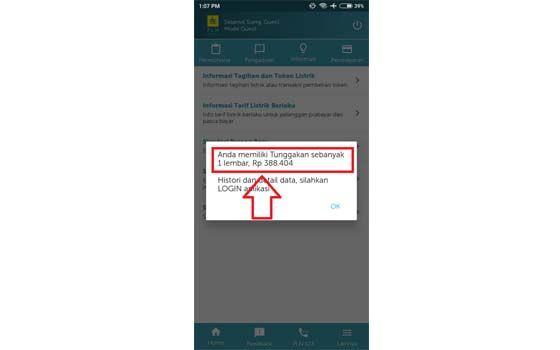 Cara Cek Tagihan Listrik Lewat Hp Android 05 Eb421