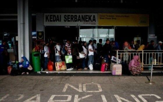 Negara Mudik Selain Indonesia 1 9756c