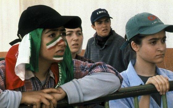 Film Iran Terbaik 15 9fe73