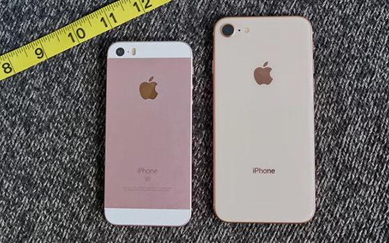 Perbedaan Iphone Se 2016 Iphone Se 2020 Harga 8343c