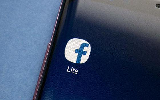 Aplikasi Facebook Lite Terbaru 4a7bc