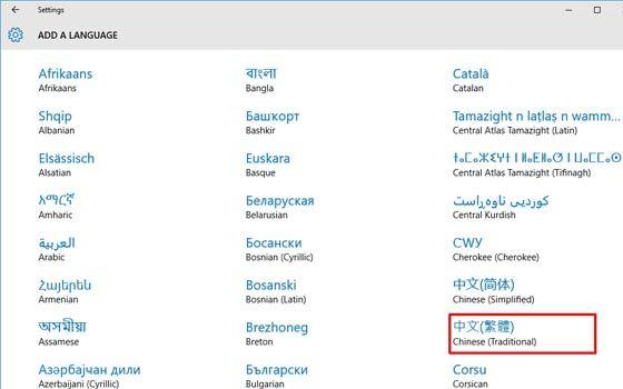 Mengganti Bahasa Di Laptop 04 72b43