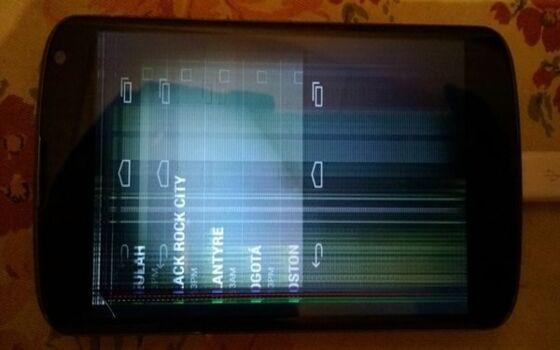 Cara Memperbaiki LCD Yang Rusak Karena Jatuh LCD Flickering 84987