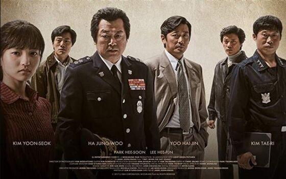 Film Tentang Demo Terbaik When The Day Comes 2017 C5a32