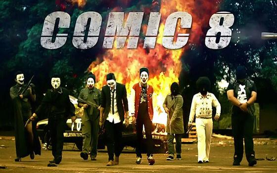 Film Indonesia Dengan Plot Twist Terbaik Comic 8 4dfba
