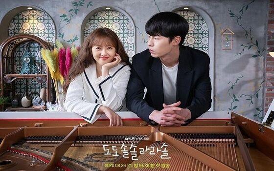 Nonton Drama Korea Do Do Sol Sol La La Sol Sinopsis Fb4c6