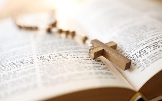 Ucapan Ulang Tahun Pernikahan Kristen Ayat Alkitab A8859