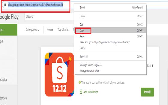Cara Download Aplikasi Shopee Untuk Laptop Copy Link Shopee Di Playstore 3f4f4